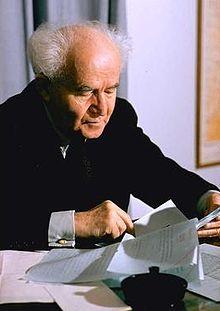 David Ben-Gurion, Israel's first prime minister
