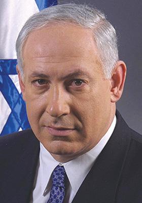 "Israeli Prime Minister Benjamin ""Bibi"" Netanyahu"