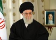 khamenei-flag