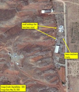 Satellite photo of Parchin military base in Iran. (Photo credit: Digital Globe - ISIS)