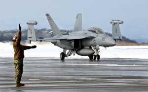 An EA-18G Growler taxis off the flightline at Naval Air Facility Misawa, Japan, on Dec. 28, 2012. (Defense Department photo by Petty Officer 1st Class Kenneth G. TakadaClose)