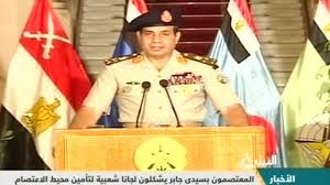 Egyptian General Abdul-Fattah el-Sisi as shown on official Egyptian TV.