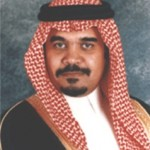 Prince Bandar bin Sultan, former Saudi ambassador to the United States and now the ex-chief of Saudi intelligence.