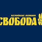 Logo of Ukraine's extreme right-wing nationalist party, Svoboda.