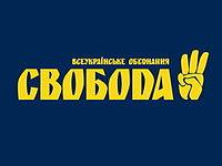Logo of Ukraine's extreme right-wing nationalist party, Svoboda.