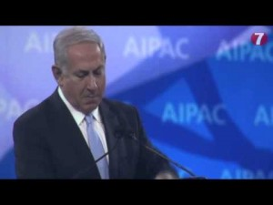 Israeli Prime Minister Benjamin Netanyahu speaking to 2014 convention of the powerful lobbying group, American Israel Public Affairs Committee.