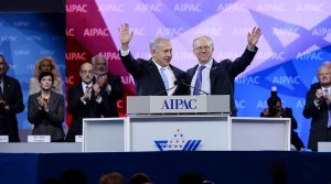 Israeli Prime Minister Benjamin Netanyahu at AIPAC conference in Washington, D.C., on March 4, 2014.
