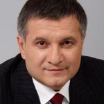 Arsen Avakov, Ukraine's interim interior minister.