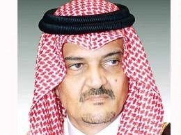 Saud al-Faisal, Saudi Arabia's foreign minister.