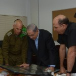 Israeli Prime Minister Benjamin Netanyahu meeting with his generals to discuss the offensive in Gaza in 2014. (Israeli government photo)