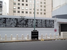 A memorial at the site of the 1994 bombing of the Asociación Mutual Israelita Argentina (AMIA) where 85 people were killed. (Photo credit: Nbelohlavek)