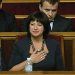 Ukrainian Finance Minister Natalie Jaresko.