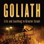 goliath-max-blumenthal-198x300