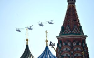 A military parade on Red Square. May 9, 2016 Moscow. (Photo from: http://en.kremlin.ru)