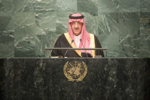 Mohammed Bin Naif Bin Abdulaziz Al-Saud, Crown Prince of Saudi Arabia, addresses the United Nations General Assembly on Sept. 21, 2016. (UN Photo)