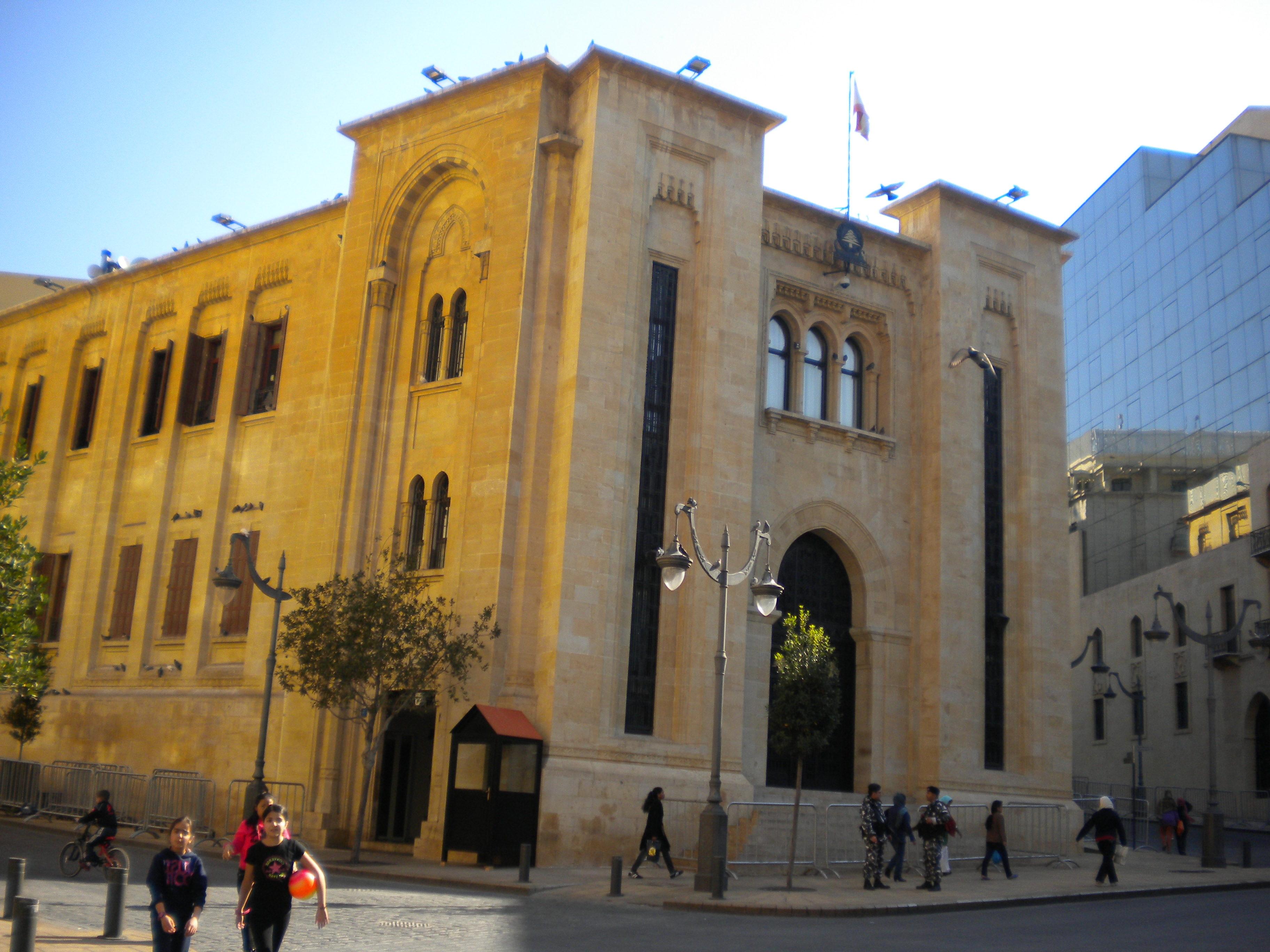 Lebanese Parliament building. (Wikimedia)