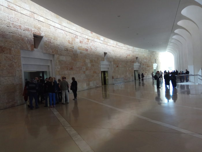 Interior of Israel's Supreme Court building.