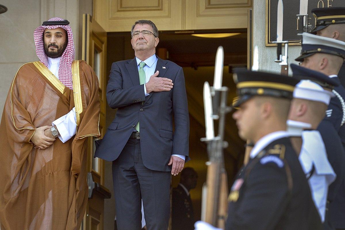 U.S. Defense Secretary Ash Carter and Saudi Defense Minister Mohammed bin Salman Al Saud during playing of U.S. national anthem at the Pentagon, 2015. (DoD/Glenn Fawcett)