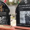 Markers in cemetery outside Tehran. (Ann Wright)