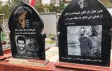 Markers in cemetery outside Tehran. (Ann Wright)