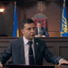 "Zelensky, in 2016 episode of Ukrainian TV comedy ""Servant of the People."" (YouTube)"