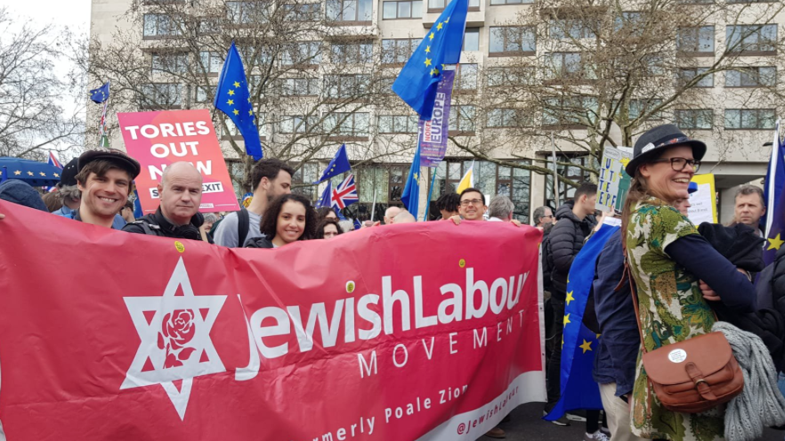 JLM London demonstration in March. (@JewishLabour via Twitter)