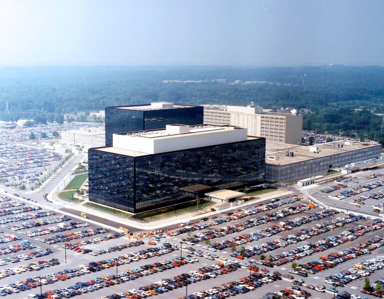 NSA HQ, Fort Meade, Maryland. (Wikimedia Commons)