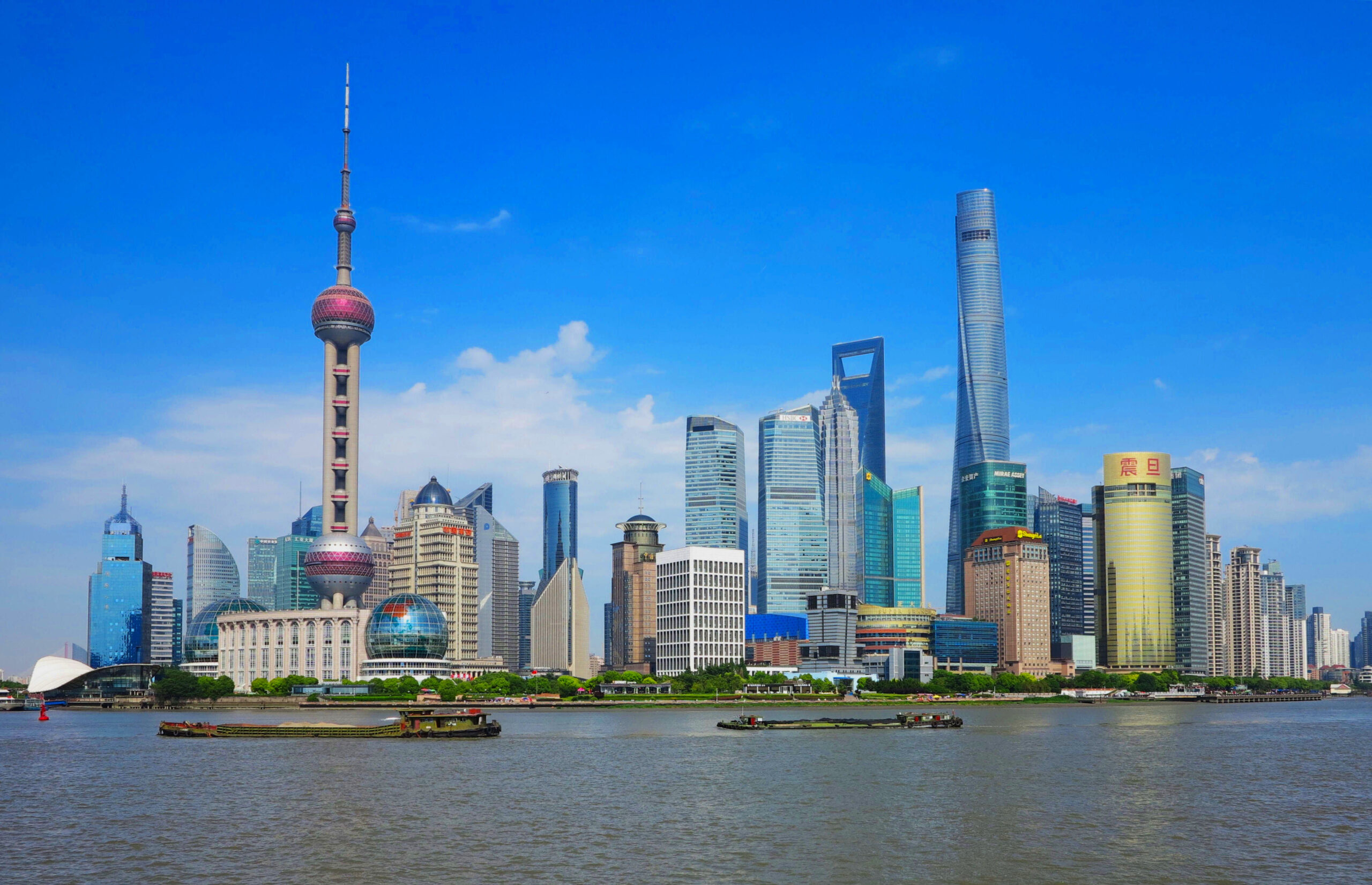Shanghai's Pudong district from The Bund. (CC0, Wikimedia Commons)